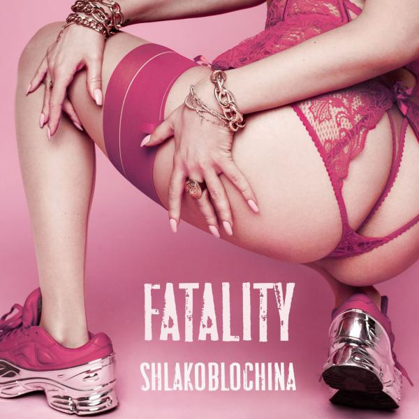 альбом Maruv (Shlakoblochina) - Fatality (2020) FLAC в формате FLAC скачать торрент
