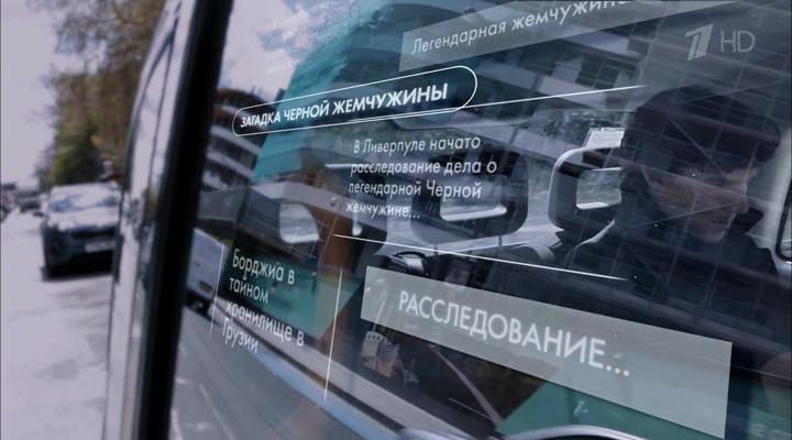 Шерлок [04 сезон: 01-03 серии из 03] | HDTVRip | Первый канал