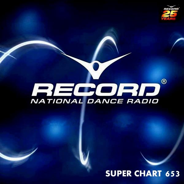 VA - Record Super Chart 653 [12.09] (2020) MP3 скачать торрентом