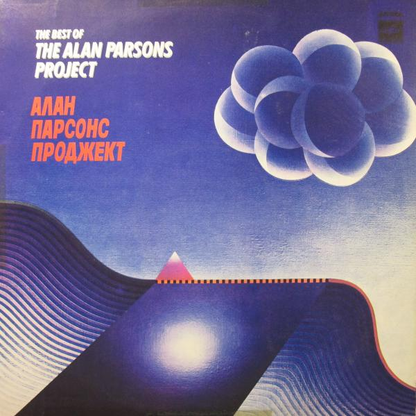 The Alan Parsons Project - The Best Of [Vinyl-Rip] (1987) FLAC