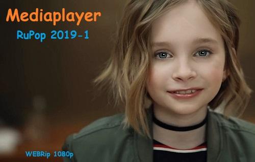 Сборник клипов - Mediaplayer: RuPop 2019-1 WEBRip 1080p