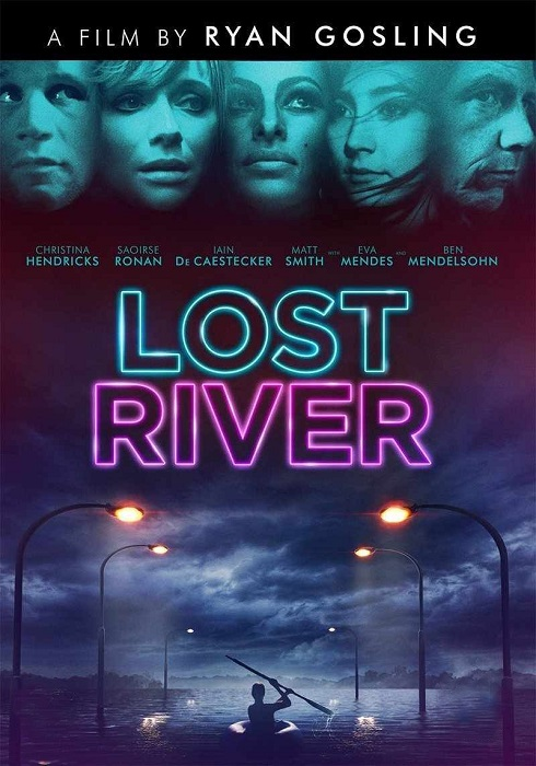 Как поймать монстра / Lost River (2015) BDRip | DUB