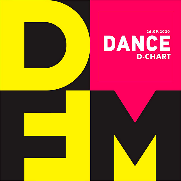 VA - Radio DFM: Top D-Chart [26.09] (2020) MP3 скачать торрентом