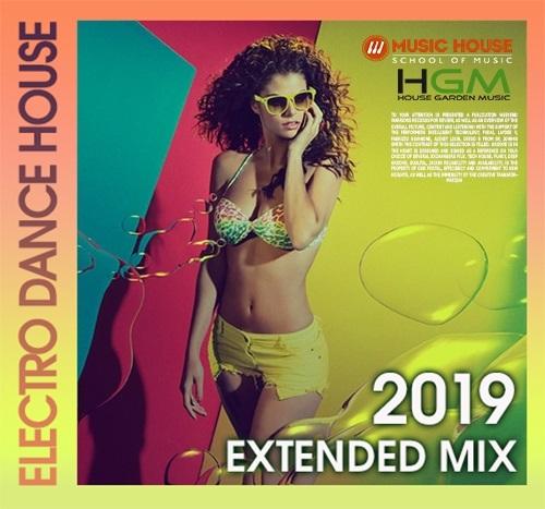 VA - House Garden Music: Edm Extended Mix (2019) MP3 скачать торрентом