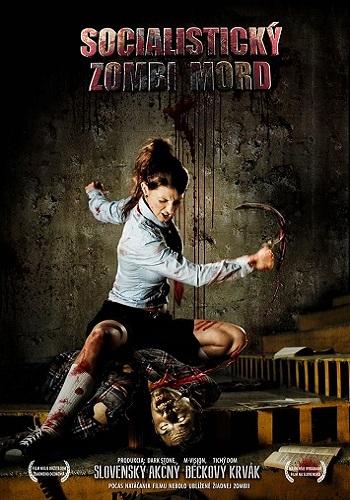 Истребление зомби по-социалистически / Socialistický Zombi Mord (2014) DVDRip | L1
