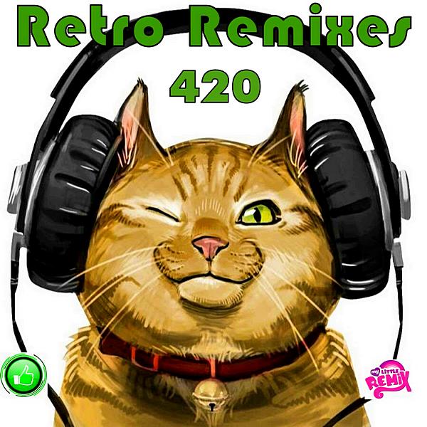 Сборник - Retro Remix Quality Vol.420 (2020) MP3