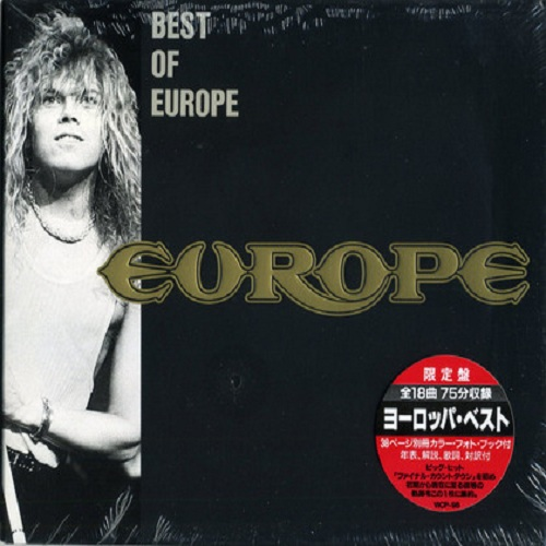 Europe - Best Of Europe (1990) M4A
