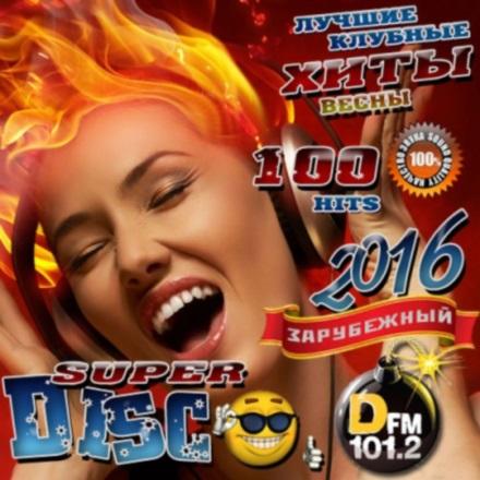 VA - Super Disco DFM (2016) MP3