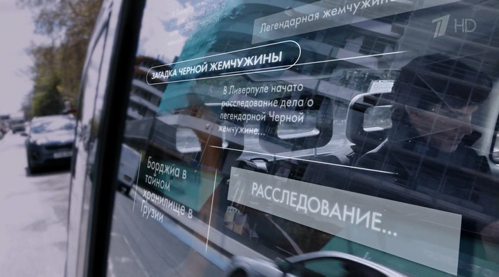 Шерлок Сезон 4 (2017) Все серии