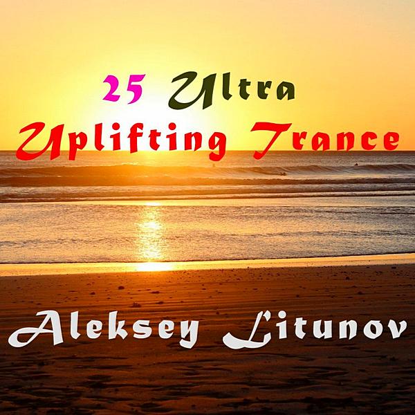 Aleksey Litunov - 25 Ultra Uplifting Trance (2020) MP3 скачать торрентом