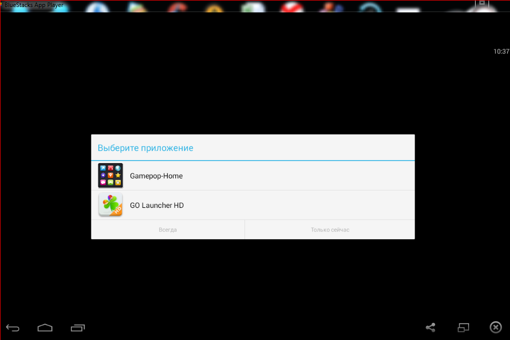 BlueStacks App Player 0.9.1.4057 (Android 4.4.2) Mod (2014) | PC