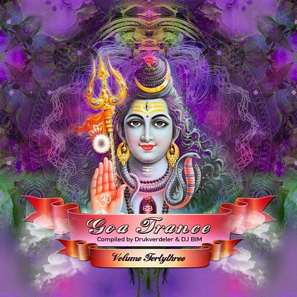 VA - Goa Trance Vol.43 (2020) MP3 скачать торрентом