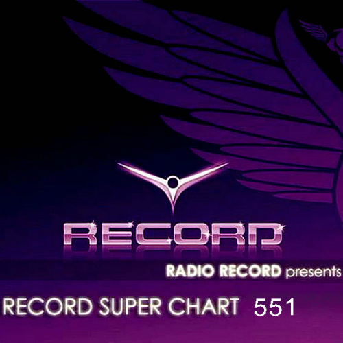 VA - Record Super Chart 551 [01.09] (2018) MP3