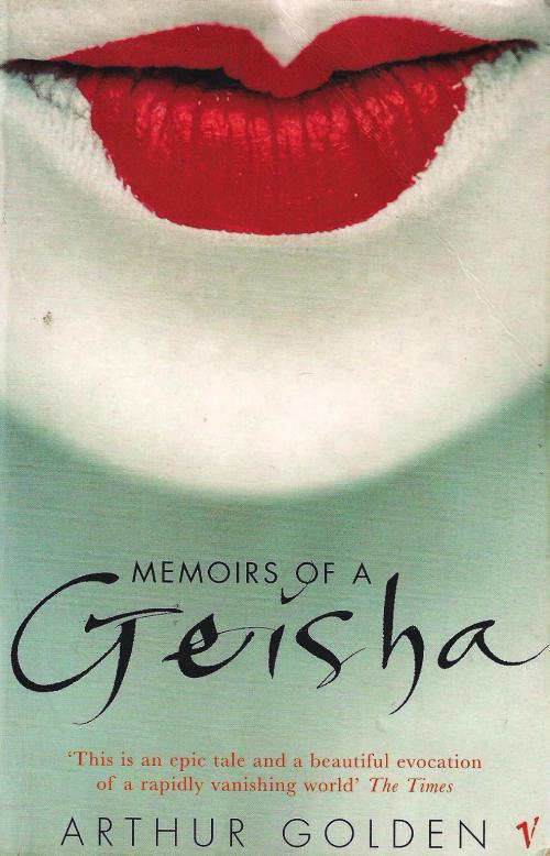 Артур Голден - Мемуары гейши (1997) EPUB