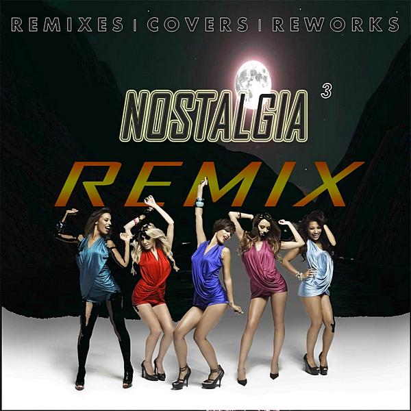 Сборник - Ностальгия 3 Remix (2020) MP3 скачать торрентом