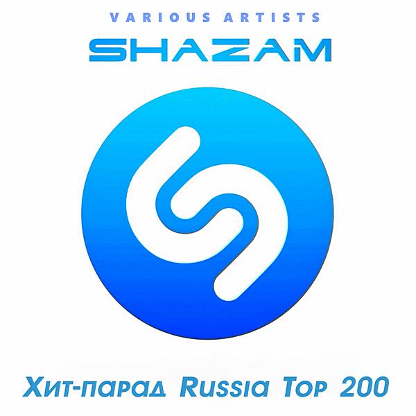 VA - Shazam Хит-парад Russia Top 200 [04.08] (2020) MP3