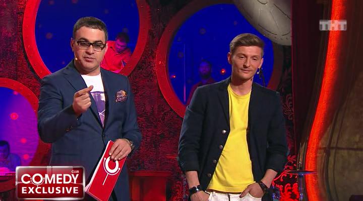 Comedy Club. Exclusive [Эфир 02.05] | WEB-DLRip