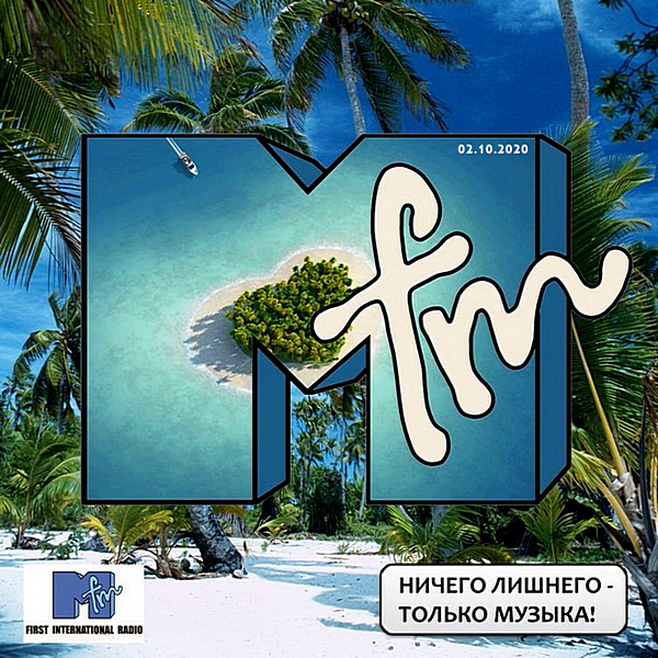 VA - Radio MFM: Dance Hit Radio [02.10] (2020) MP3