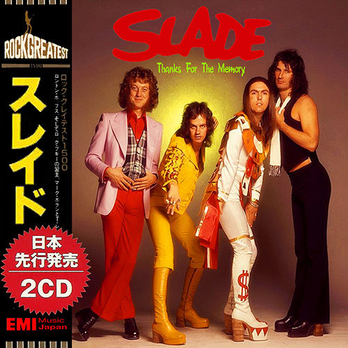 Slade - Thanks For The Memory [2CD Compilation] (2018) MP3