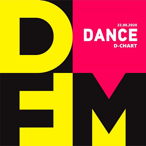VA - Radio DFM: Top D-Chart [22.08] (2020) MP3