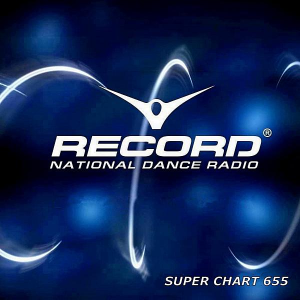 VA - Record Super Chart 655 [26.09] (2020) MP3 скачать торрентом