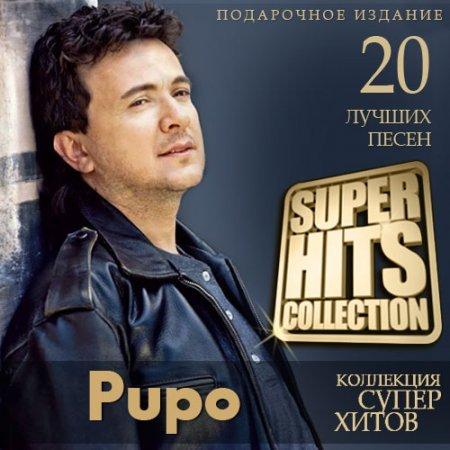 Pupo - Super Hits Collection (2015) MP3 скачать торрентом