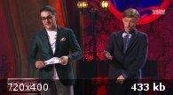 Comedy Club. Exclusive [���� 25.04] (2015) WEB-DLRip
