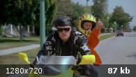 Холодный как лед / Cool as Ice (1991) HDTV 720p | L1
