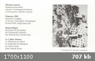 Фотографии - Волгоград [30 шт.] [1700x1100] (2015) JPG
