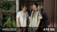 Два отца и два сына [S01-03] (2013-2016) WEB-DLRip от Generalfilm | КПК