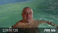 Подозрение [1-4 серии из 4] (2014) HDTVRip 720p