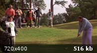 ��� ���� �����? / Who's Your Caddy? (2007) WebRip