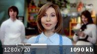 ������� �� ������ [���� �� 10.05] (2015) WEB-DL 720p