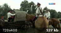 ��������� ������ [1 �����] (2014) HDTVRip �� Files-x