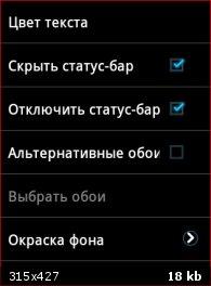 Holo Locker Plus Для Андроид