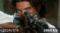 Наемные убийцы / Assassins (1995) BDRip-AVC | DUB