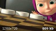 Маша и медведь: Неуловимые мстители [51 серия] (2015) WEB-DL 720p от GeneralFilm