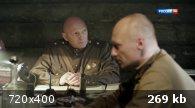 Истребители / Истребители: Последний бой [S01-02] (2013-2015) HDTVRip | GeneralFilm, Files-x