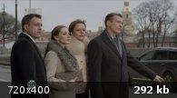 ���������� [1-4 ����� �� 4] (2014) HDTVRip