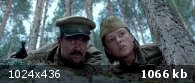 � ���� ����� �����... (2015) WEB-DLRip-AVC �� ExKinoRay   iTunes Russia